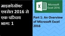 Descriptive Statistics in Excel - Mean (Average), Median, Mode, and
