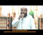 821 Naatchannel Naats 821, hafiz muhammad aliنعت چینل نعتیں.  آیئں نعتیں سنیں