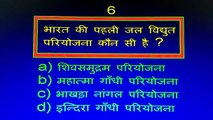 GK PART - 111. GK Questions and Answers GK in Hindi General Knowledge Questions and Answers | gk |