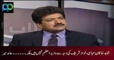 Shahid Khaqan Abbasi Nawaz Sharif Ki Waja Se Prime Minister Nahi Banay: Hamid Mir & Kashif Abbasi's Critical Comments