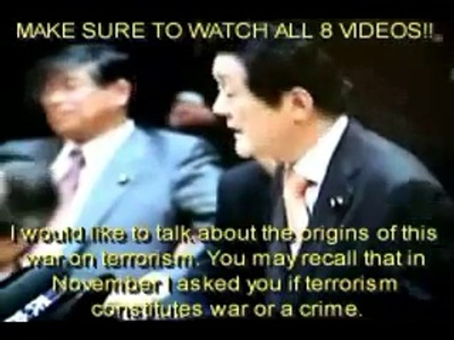 Questions in Japanese House of Councillors about 9/11 and War on Terror (January 10, 2008)