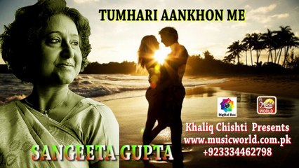 TUMHARI AANKHON ME II Sangeeta Gupta I New Hindi Love Poetry I khaliq chishti presents