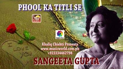phool ka titli se II Sangeeta Gupta I New Hindi Love Poetry I khaliq chishti presents