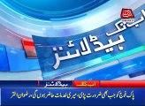 News Headlines - 8th October 2017 - 9am -    Former DG ISI Lieutenant General Rizwan Akhtar gets early retirement.