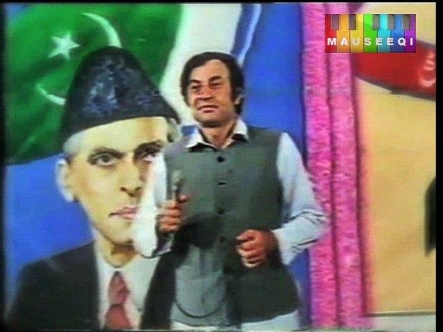 Pyaray Bacho Tum Hi Apnay Dais Ki Shan - Film Saharay (Title_39 DvD Mehdi Hassan Vol.2)
