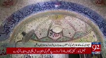Whole Village of 250 Hindus Converted to Islam in Sindh Pakistan - 08 October 20