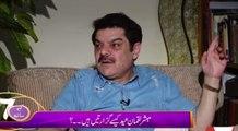 Imran Khan Bohat Honest Aur Straight Forward Aadmi Hai Us Ne Biryani Ki Plate Wali Siasat Nahi Ki- Mubashir Luqman