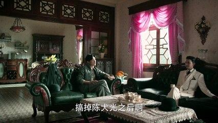 無心法師2 第19集 WuXin The Monster Killer 2 Ep19