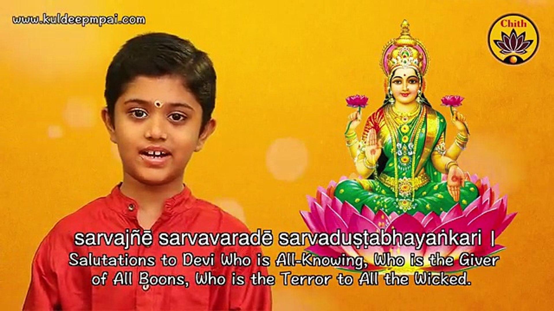 Ram Hari Govind Rahul Vellal