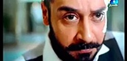 Bashar Momin GEO TV Drama Serial Episode No 1 - video