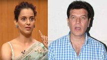 Kangana Ranaut is MAD, says Aditya Pancholi; Soon to send LEGAL NOTICE | FilmiBeat