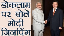 PM Modi met XI Jinping during BRICS Summit, discusses over Dokalam standoff । वनइंडिया हिंदी
