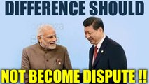 BRICS Summit: Modi-Jinping hold bilateral talks, no mention of Doklam | Oneindia News