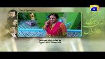 Hari Hari Churian - Next Episode 07 Teaser | HAR PAL GEO