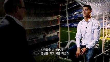[축구다큐] 알렉스 퍼거슨, 성공의 비결