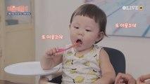 김나영, 마트에서 장보기 스타일 대공개!
