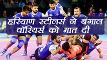 Pro Kabaddi League: Haryana Steelers beat Bengal Warriors 36-29, Highlights | वनइंडिया हिंदी
