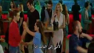 المسلسل التركـى الـبـدر مترجم كامل