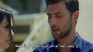 المسلسل التركى الحلم مترجم كامل
