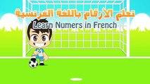 Pour français enfants Apprendre Lenseignement du français pour les enfants