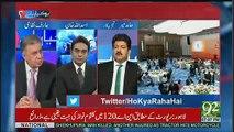 Russia Agar Afghanistan Main Aya Tha To Us ka Maqsad Torkham Ka Border Cross Kar Kay Pakistan  -Hamid Mir