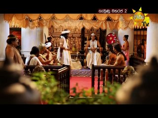 Gemunu Maharaja 2 - 06/09/2017 - 83