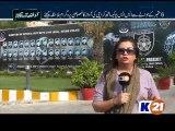 "Program on Special Security Unit - SSU telecasted on K-21 News ""Karachi Ke Awaz"" 06.09.2017."