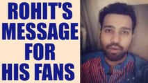 India vs Sri Lanka : Rohit Sharma posts video message for his fans | Oneindia News