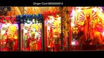 Jagrata Maiya Da | Singer Gurinder Ginda | Punjabi Devotional Video | Navratri Special |Anmol Bhajan