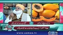 Subah Saverey Samaa Kay Saath | SAMAA TV | Madiha Naqvi | 07 Sept 2017