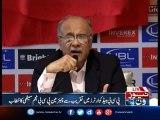 Chairman PCB Najam sethi press conference in Lahore