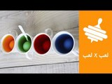 طريقة طبيعية لعمل ألوان الطعام في البيت | Homemade Natural Food Dyes | لعب × لعب