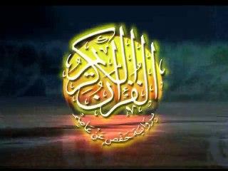 Mizanoul Islam-Raane Laye 14-04-17 - Partie 1