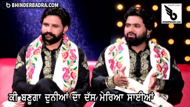 Ki Banu Ga Duniya Da Das Mereya Saiyan | Saab Pangota | #Bhinder_Badra