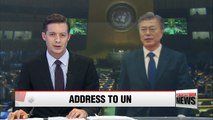 Pres. Moon to deliver keynote speech at UN General Assembly