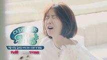 배우 이수경, 분노 폭발! 그녀에게 무슨 일이?!