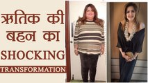 Hrithik Roshan REACTS on Sunaina Roshan FAT to FIT TRANSFORMATION | FilmiBeat