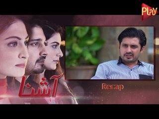 Aashna Episode 47