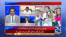 Mansoor Ali Khan Blasts on PMLN Over Their Attitude in Election Campaign Towards Judiciary