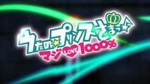 Uta no Prince-sama Maji Love 1000% - Sigla + Link Episodi