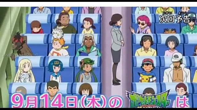 Pokemon Sun and Moon episode 42 preview