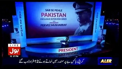 Sab Se Pehle Pakistan With President Pervez Musharraf - 9th September 2017