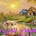 صباح الخير أهديك وردة ياسمين، لونها لون قلبك، تصبّح عليك، وتقول يا عسى الخير دربك