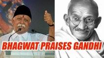 RSS chief Mohan Bhagwat lauds Mahatma Gandhi   Oneindia News