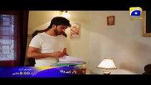 Yaar e Bewafa -  Episode 11 Promo | Har Pal Geo