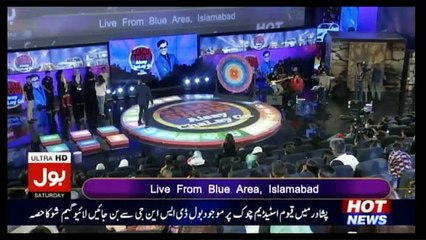 Game Show Aisay Chalay Ga - 9pm to 10pm - 9th September 2017