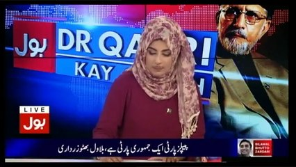 Bol Dr Qadri Kay Saath - 9th September 2017