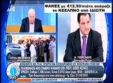 """Άδωνις Γεωργιάδης-""""Τέλος τα μαγειρεία από τα νοσοκομεία"""" υποσχόταν για να βάλει Ιδιώτη-Το 2017 αποκαλυφθηκε ποσο""""φθηνά'"""""""