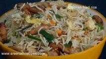 Chinese Chicken Fried Rice | Restaurant Style Chicken Fried Rice | Indo - Chinese Chicken