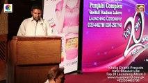 Top 20 Album 3 Launching II talawat I hafiz shaukat I Digital Box II khaliq chishti presents